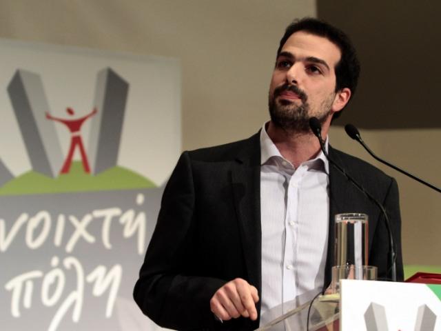 Ομιλία Γαβριήλ Σακελλαρίδη στο συνέδριο με θέμα: «Η Αριστερά στην κυβέρνηση»