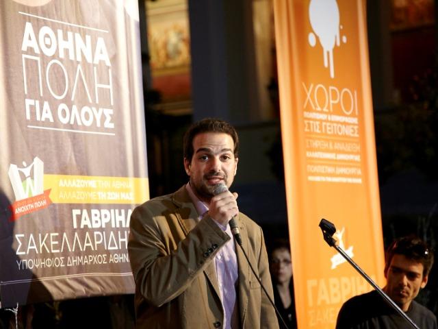 Γαβριήλ Σακελλαρίδης, Εγκαίνια εκλογικού περιπτέρου, Ανοιχτή Πόλη