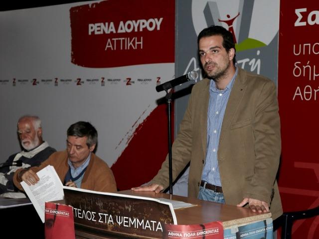 Ομιλία στην εκδήλωση: «Τοπική αυτοδιοίκηση, τοπικές κοινωνίες και τοξικοεξαρτήσεις»