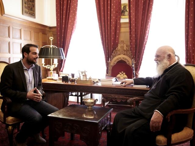 Επίσκεψη στον Αρχιεπίσκοπο Αθηνών και Πάσης Ελλάδος κ. Ιερώνυμο