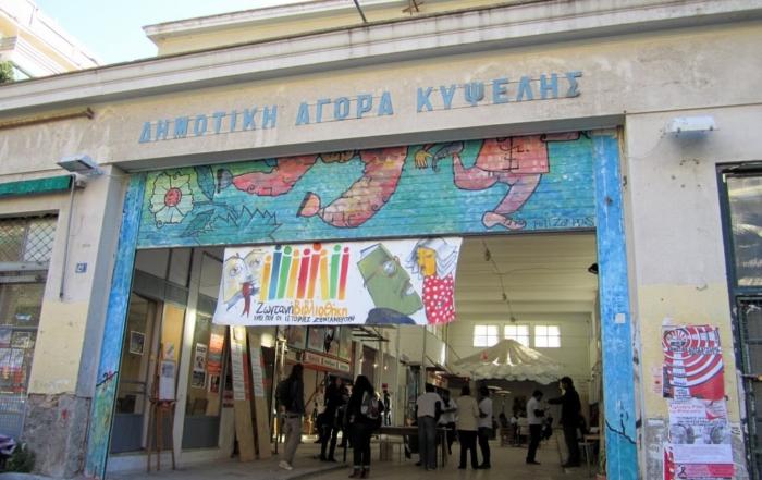 Η Δημοτική Αγορά Κυψέλης και η «κοινωνία των πολιτών»