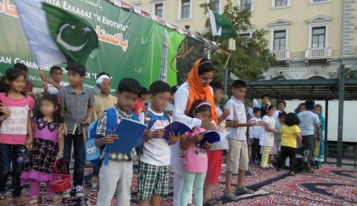 Κάλεσμα της Ανοιχτής Πόλης στη γιορτή υποδοχής των παιδιών και των γονιών τους την πρώτη μέρα λειτουργίας του κυριακάτικου σχολείου της Πακιστανικής Κοινότητας Ελλάδος, στις 12 Νοέμβρη