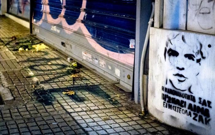 Ανοιχτή Πόλη: Το έγκλημα στην οδό Γλάδστωνος δεν είναι ένα μεμονωμένο περιστατικό