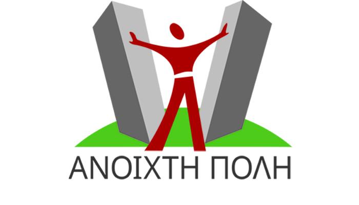 Ανοιχτή Πόλη: Το Γηροκομείο Αθηνών είναι το μεγαλύτερο σκάνδαλο του κράτους πρόνοιας