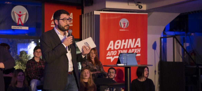 Δήλωση του Νάσου Ηλιόπουλου στην «ΑΥΓΗ»: Ένας αγώνας για τις ανάγκες των πολλών