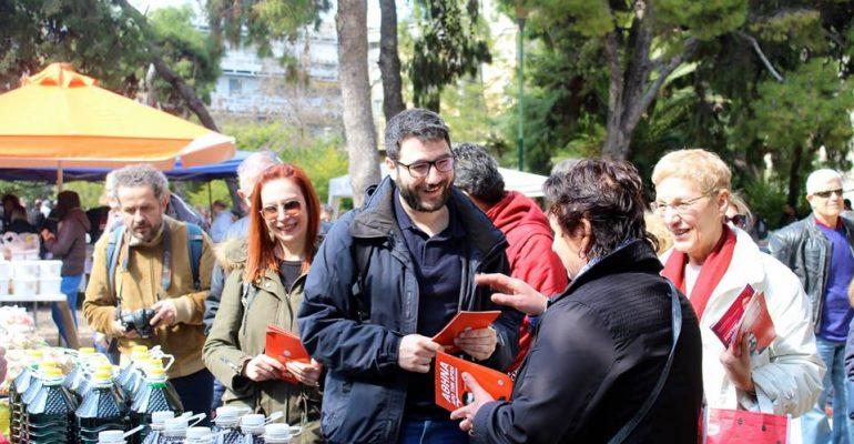 Νάσος Ηλιόπουλος: Η πόλη μας και οι άνθρωποί της έχουν ανάγκη χώρους αλληλεγγύης και δημιουργίας