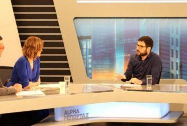 Νάσος Ηλιόπουλος: Σε πέντε χρόνια τα Εξάρχεια θα είναι «άβατο» για τους ανθρώπους της γενιάς μου από τα ενοίκια