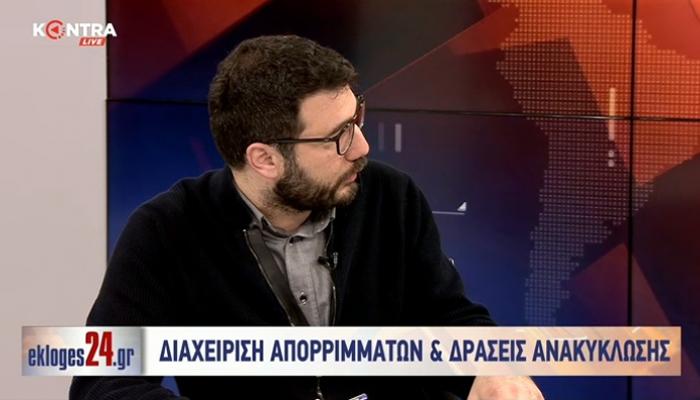 Ν. Ηλιόπουλος: Θα απελευθερώσουμε τις απεριόριστες δυνατότητες της Αθήνας