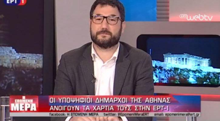 «Στόχος μας η αξιοποίηση του κτιριακού αποθέματος του Δήμου και η παραχώρησή του σε νέα ζευγάρια Αθηναίων»
