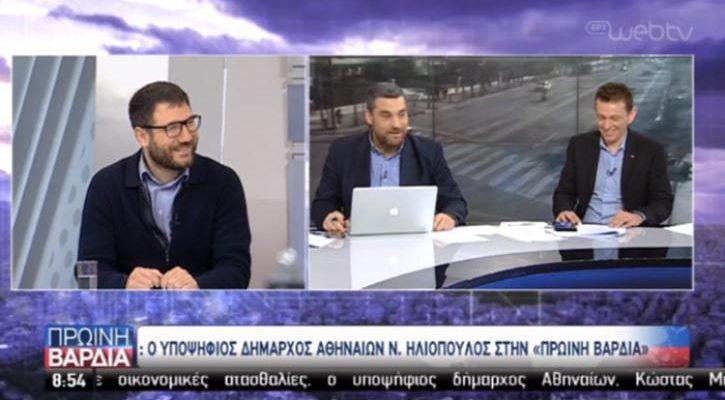 Νάσος Ηλιόπουλος: Το σύστημα που έφτασε την Αθήνα σε αυτό το χάλι εκπροσωπείται στον συνδυασμό του κ. Μπακογιάννη