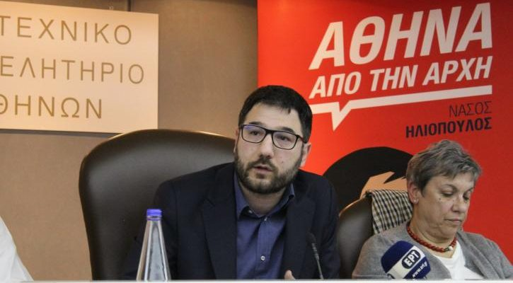 Ν. Ηλιόπουλος: Η ασφάλεια δεν είναι προνόμιο, είναι δικαίωμα