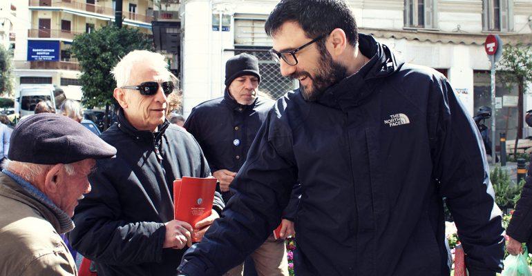 Νάσος Ηλιόπουλος: Ευθύνη όλων να μην «αγοράζουμε» την ατζέντα της Άκρας Δεξιάς