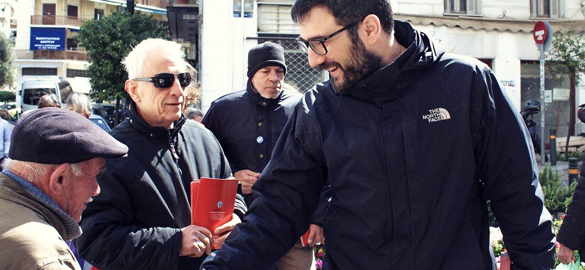 Ν. Ηλιόπουλος: Στην Αθήνα αξίζει μια νέα αρχή, όχι ένας ακόμα δήμαρχος που θα τη βλέπει σαν λάφυρο για την ανέλιξή του