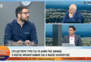 Ν. Ηλιόπουλος: Δεν θα δεχθούμε, στο πλαίσιο μιας συνδιαλλαγής, να πάμε πίσω σε ζητήματα στα οποία υπάρχουν ξεκάθαρες διαφωνίες