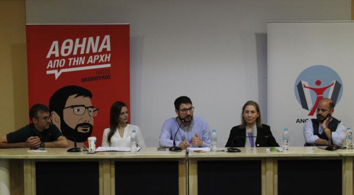 Ν. Ηλιόπουλος: Θα δουλέψουμε για μία πόλη που θα μπορεί και θα δίνει περισσότερα στους ανθρώπους της