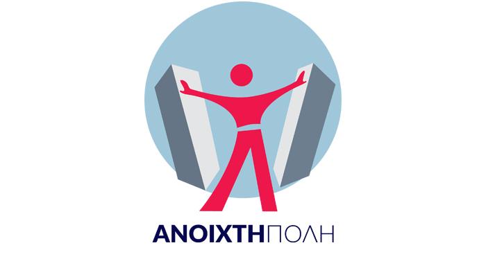 5 αφετηρίες για μια Αθήνα από την αρχή