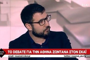 Ν. Ηλιόπουλος: Η Αθήνα έχει τους ανθρώπους της, όχι μόνο επισκέπτες και τουρίστες