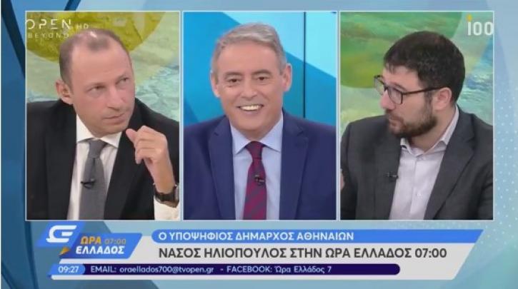 Ν. Ηλιόπουλος: Δεν γίνεται να μένουμε σε μία πόλη που χτίζεται σαν να είναι μια μεγάλη τιμωρία για τα παιδιά