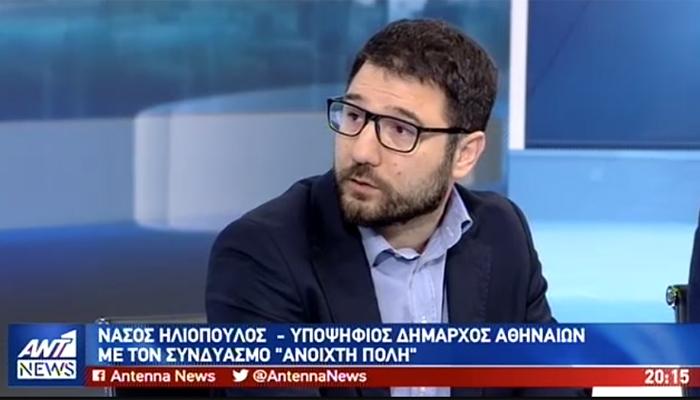 Νάσος Ηλιόπουλος: Η αξιοπρέπεια μιας βιώσιμης πόλης συγκροτείται από τα μικρά και καθημερινά