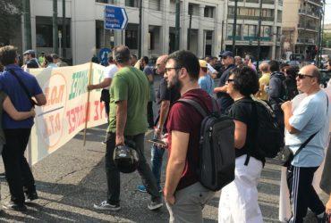 Η Ανοιχτή Πόλη στο συλλαλητήριο των εργαζομένων στην τοπική αυτοδιοίκηση