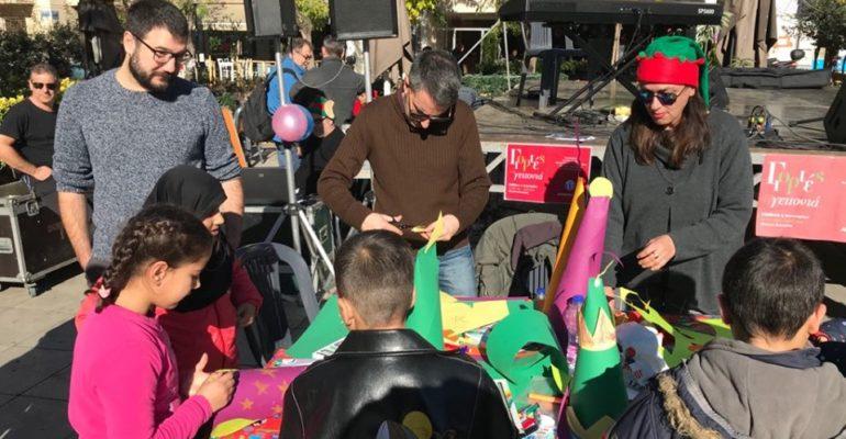 Η πρώτη Γιορτή στη Γειτονιά της Ανοιχτής Πόλης – Πλατεία Βικτωρίας 4/1/2020
