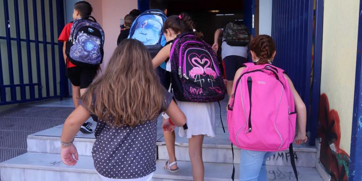 Ανακοίνωση της Ανοιχτής Πόλης για τη δραματική κατάσταση στις σχολικές επιτροπές: Άφησαν τα σχολεία στην τύχη τους