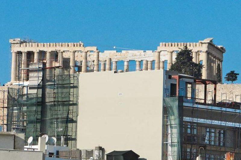 Απορία και έκπληξη για την δημόσια επιδότηση ανέγερσης πολυόροφου ξενοδοχείου στην περιοχή της Ακρόπολης