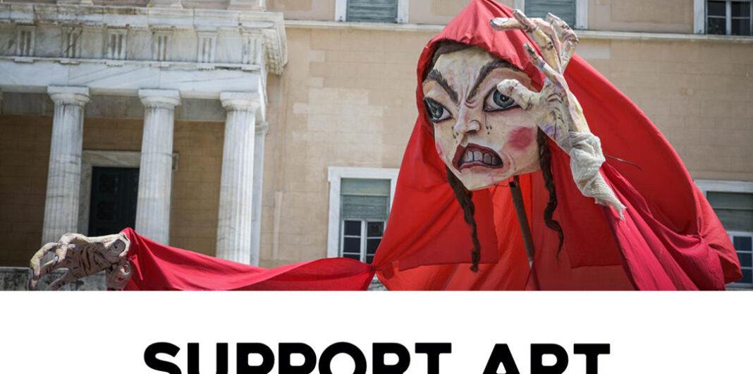Παρουσίαση των προτάσεων της Ανοιχτής Πόλης για τον πολιτισμό στον Αθήνα 984