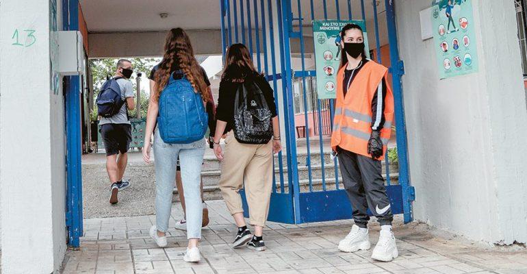 Αντιμετώπιση Covid-19 στον Δήμο Αθηναίων: Οι υποσχέσεις της Δημοτικής Αρχής απέναντι στην πραγματικότητα που ζούνε οι δημότες