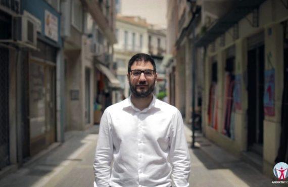 Νάσος Ηλιόπουλος στην Αυγή: Ακυρώστε τον Μεγάλο Περίπατο