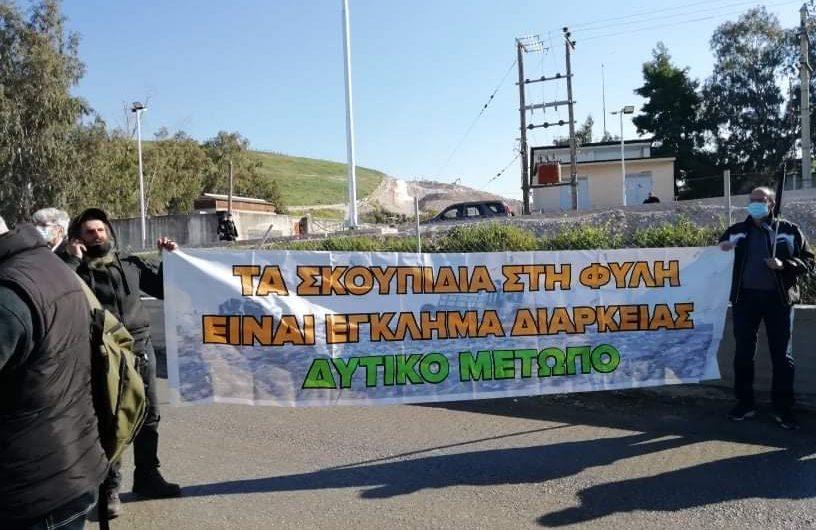 Η Ανοιχτή Πόλη στην παναττική μέρα δράσης για τη Φυλή και το Σχιστό