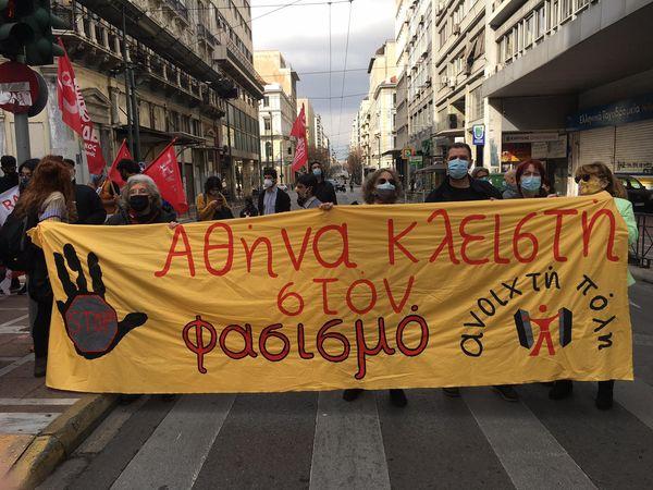 Η Ανοιχτή Πόλη στο συλλαλητήριο αλληλεγγύης σε πρόσφυγες και μετανάστες