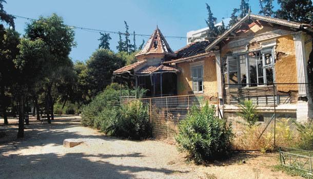 Ο Δήμος Αθηναίων να μεριμνήσει για τη διάσωση του κτήματος Δρακόπουλου